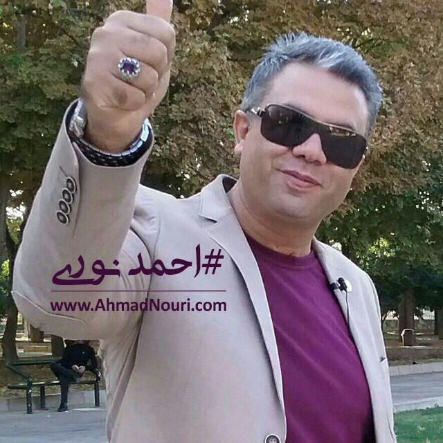 #احمد نوری