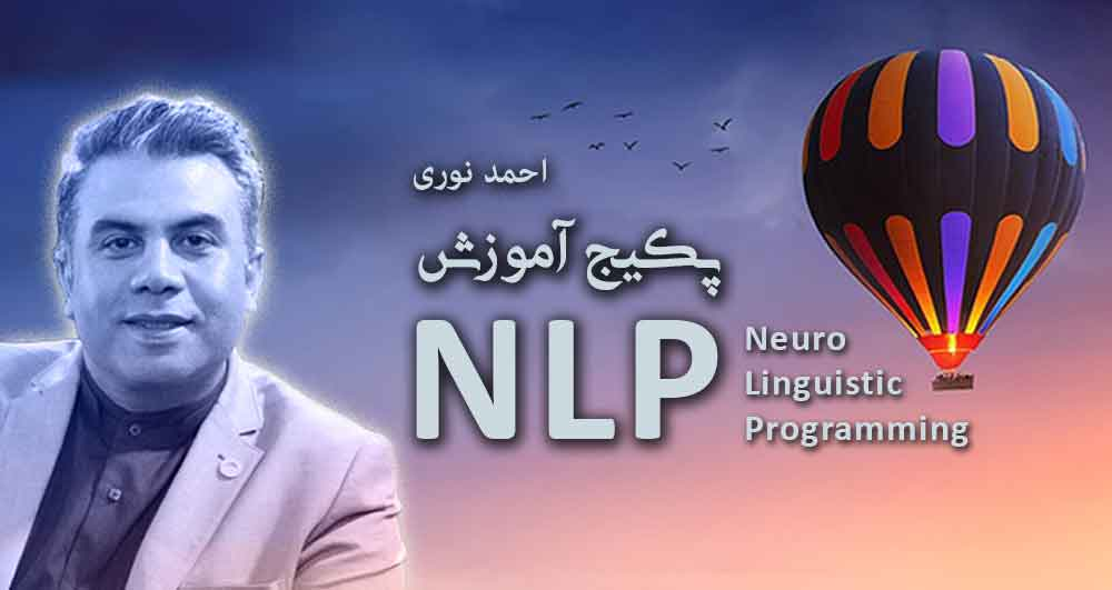 NLP Package with Ahmad Nouri